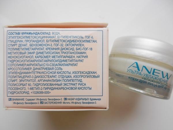 Какой должен быть состав крема для лица